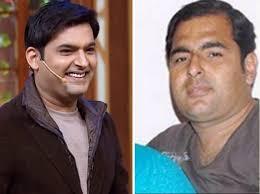 Kapil Sharma & Ashok Kumar Sharma