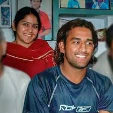 Mahendra Singh Dhoni with his sister