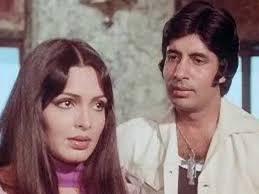 Amitabh Bachchan with his ex-girlfriend Parveen