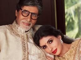 Amitabh Bachchan with his daughter Shweta