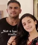 Alia Bhatt with her brother
