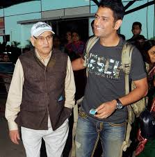 Mahendra Singh Dhoni with his father