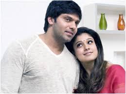 Arya with his ex-girlfriend Nayantara