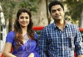 Nayanthara with her ex-boyfriend Silambarasan