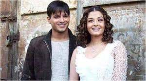 Aishwarya Rai with her ex-boyfriend Vivek