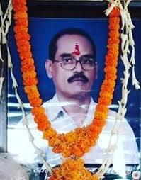 Rama Shankar Singh