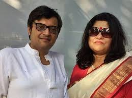 Arnab Goswami with his wife