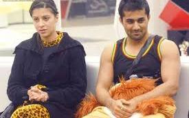 Karishma Kotak with her ex-boyfriend Vishal