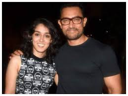 Ira Khan with her father