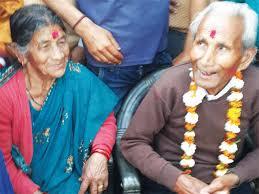 Yogi Adityanath's parents